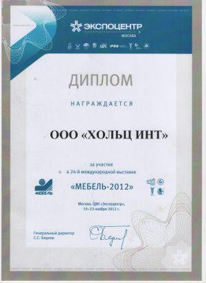 1 Казань
