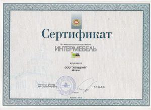 2 Казань