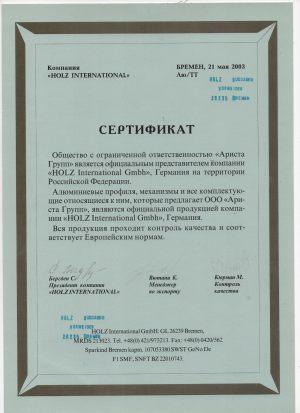 3 Казань