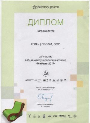 4 Казань