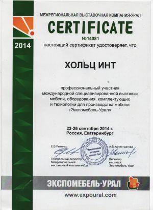 5 Казань